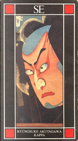 Kappa by Ryunosuke Akutagawa