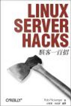 Linux Server Hacks 駭客一百招 by Rob Flickenger
