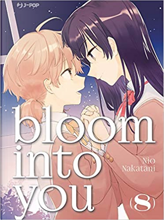 Bloom into you vol. 8 by Nio Nakatani