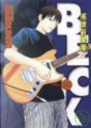 搖滾新樂團 30 by HAROLD作石