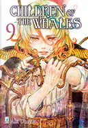 Children of the whales vol. 9 by Abi Umeda