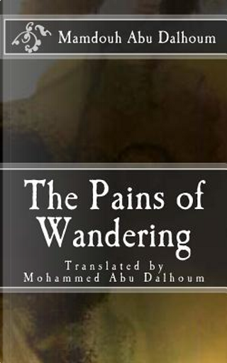 The Pains of Wandering by Mamdouh Abu Dalhoum