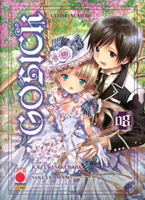 Gosick vol. 08 by Kazuki Sakuraba