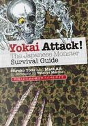Yokai Attack! by Hiroko Yoda, Matt Alt