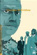 L'occhio di Krishna by Max Gobbo