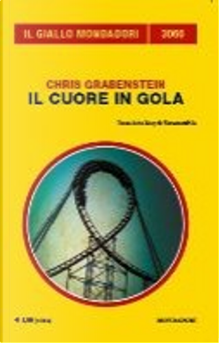Il cuore in gola by Chris Grabenstein