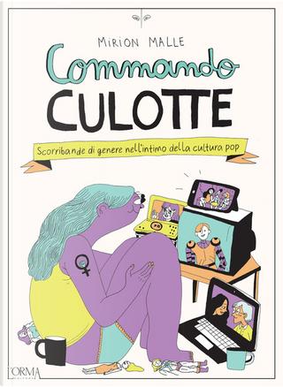 Commando culotte by Mirion Malle