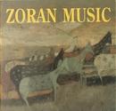 Zoran Music (1909 - 2005) by Zoran Antonio Mušič