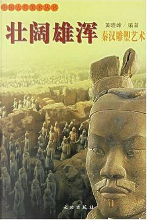 壮阔雄浑 by 黄晓峰