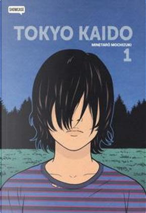 Tokyo Kaido by Minetaro Mochizuki
