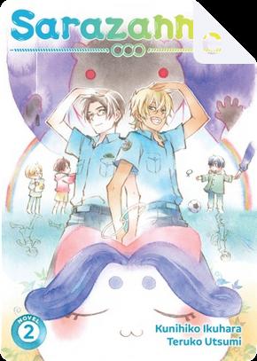 Sarazanmai, Vol. 2 by Kunihiko Ikuhara, Teruko Utsumi