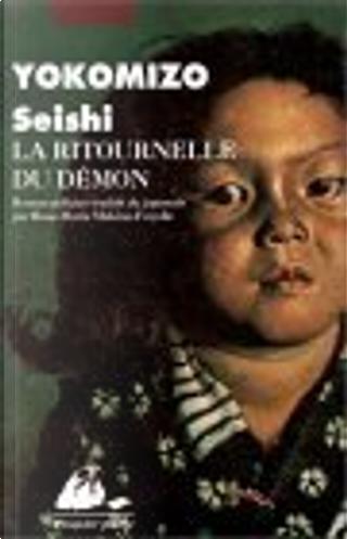 La Ritournelle du démon by Seishi Yokomizo