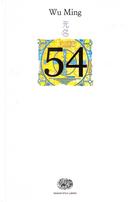 54 by Wu Ming