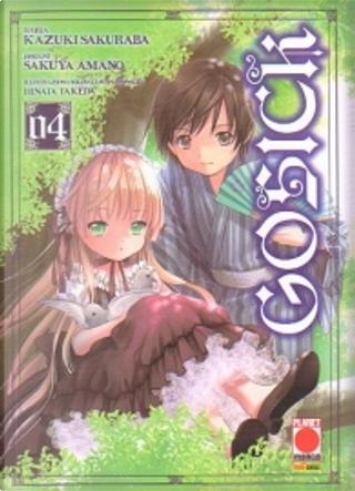Gosick vol. 04 by Kazuki Sakuraba