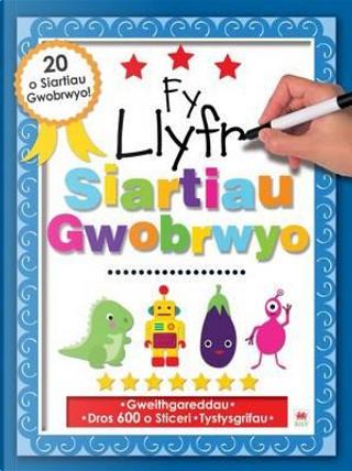 Fy Llyfr Siartiau Gwobrwyo by Sarah Powell