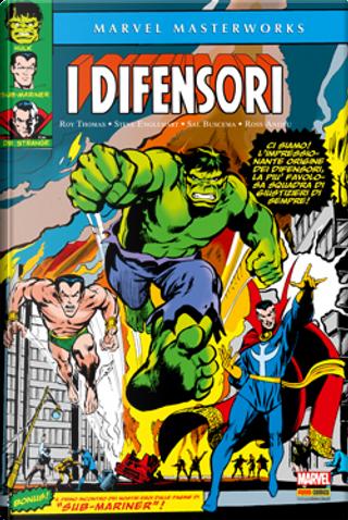 Marvel Masterworks: I Difensori vol. 1 by Ross Andru, Roy Thomas, Sal Buscema, Steve Englehart