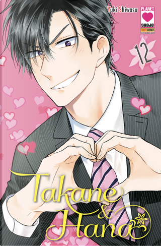 Takane & Hana vol. 12 by Yuki Shiwasu