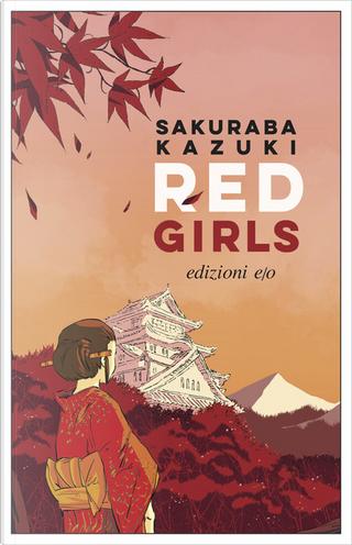 Red girls by Kazuki Sakuraba