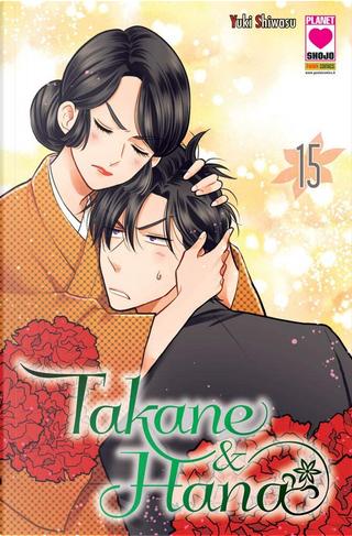 Takane & Hana vol. 15 by Yuki Shiwasu
