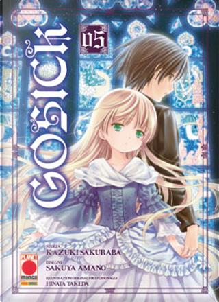 Gosick vol. 05 by Kazuki Sakuraba