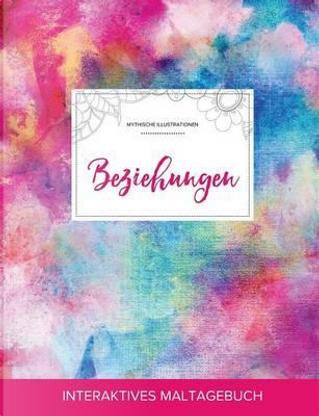 Maltagebuch Fur Erwachsene by Courtney Wegner