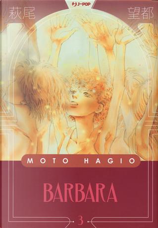 Barbara vol. 3 by Moto Hagio