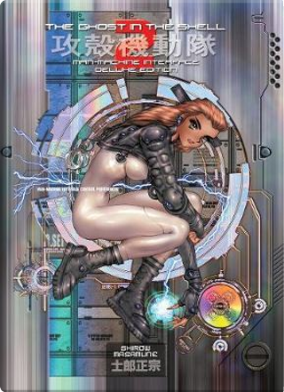 Ghost in Shell 2 by Shirow Masamune