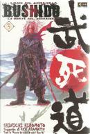 Bushido vol. 3 by Ken Asamatsu, Shinichi Hiromoto