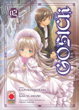 Gosick vol. 02 by Kazuki Sakuraba