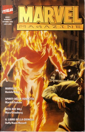 Marvel Magazine n. 4 by Howard Mackie, Gil Kane, Ron Marz, Tom Grindberg, Mary Jo Duffy, Rudyard Kipling, Kurt Busiek, Klaus Janson, Alex Ross, P. Craig Russell