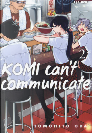 Komi can't communicate vol. 2 by Tomohito Oda
