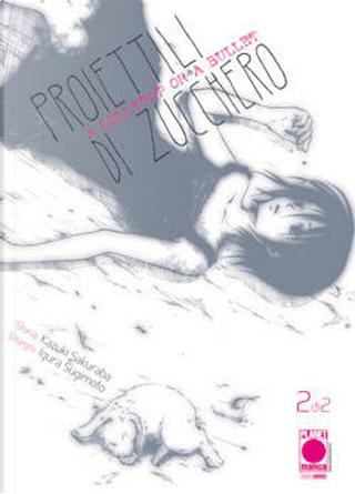 A lollypop or a bullet vol. 2 by Kazuki Sakuraba