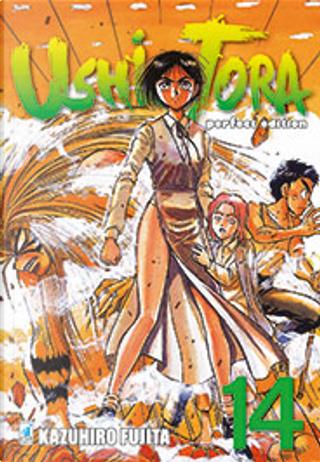 Ushio e Tora Perfect Edition vol. 14 by Kazuhiro Fujita