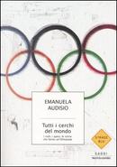 Tutti i cerchi del mondo by Emanuela Audisio
