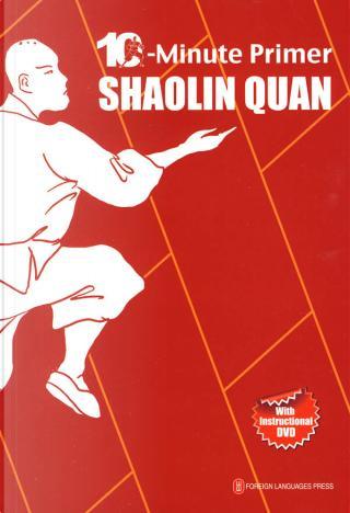 10-minute primer Shaolin Quan by Zhihua Zhou