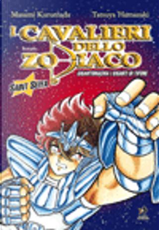 I Cavalieri dello Zodiaco - Gigantomachia Vol. II by Masami Kurumada, Tatsuya Hamazaki