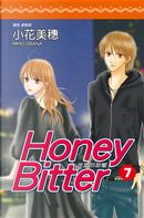 Honey Bitter苦澀的甜蜜 7 by 小花美穗