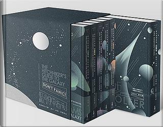 銀河便車指南(盒裝系列套書) by Douglas Adams, 歐恩‧科弗