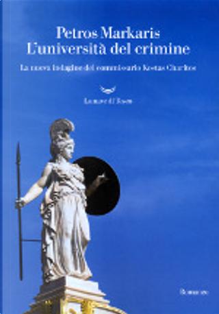 L'università del crimine by Petros Markaris