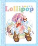 Lollipop 1st drawing works of POP by POP