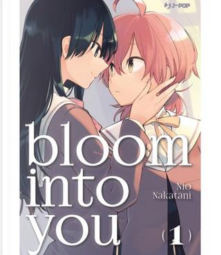 Bloom into you vol. 1 by Nio Nakatani