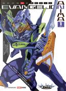 Neon Genesis Evangelion – Anima vol. 1 by Ikuto Yamashita, Khara