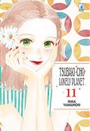 Tsubaki-cho Lonely Planet vol. 11 by Mika Yamamori