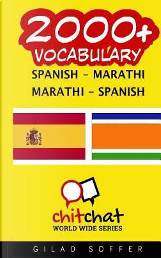 2000+ Spanish Marathi Marathi-Spanish Vocabulary by Gilad Soffer