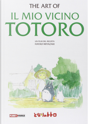 The Art of Il mio vicino Totoro by