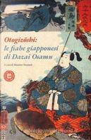 Otogizoshi by Dazai Osamu