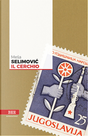 Il cerchio by Mesa Selimovic