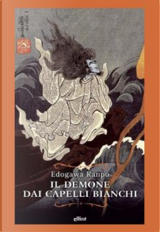 Il demone dai capelli bianchi by Edogawa Ranpo Edogawa