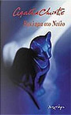 Έγκλημα στο Νείλο by Agatha Christie, Αγκάθα Κρίστι