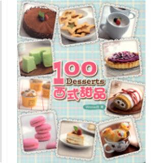100 西式甜品 by Winnie